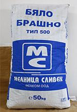 bqlo-50kg
